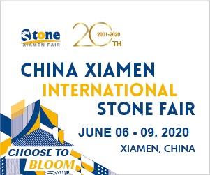 Центр камня приглашает на выставку в Сямынь 2020