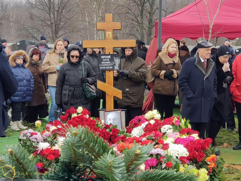 Похороны Юрского