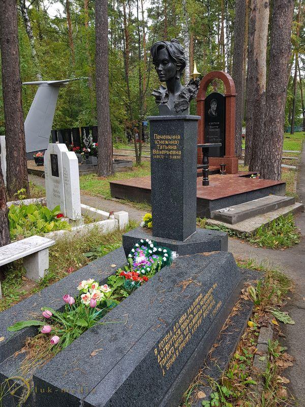 Заельцовское кладбище