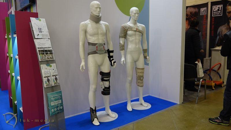 Выставка Здравоохранение 2017