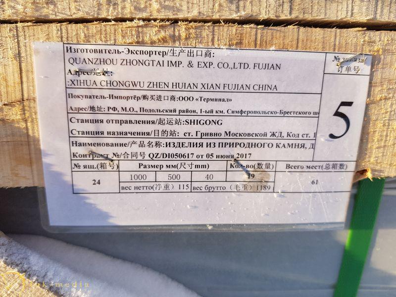Склад продукции компании ВМК-КАМ