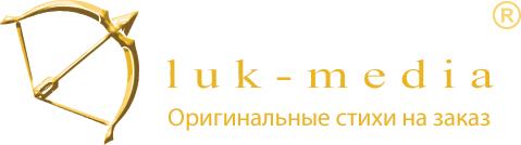 логотип ЛУК-Медиа