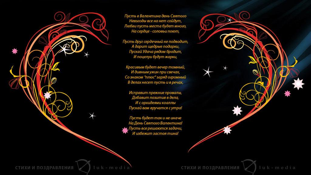 Стихи о любви кроткие стихи о любви