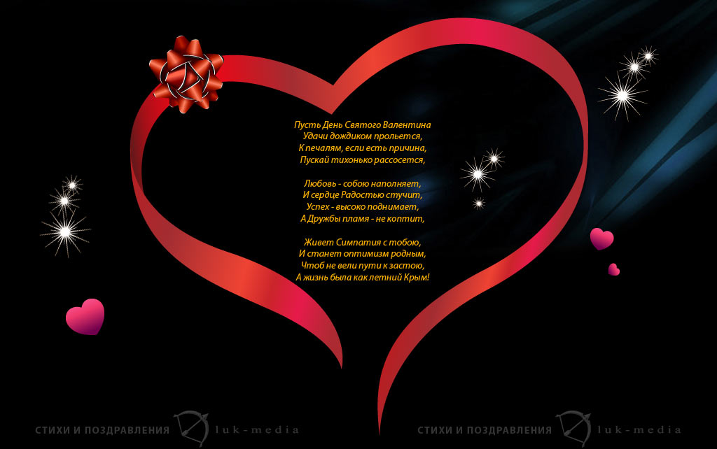 Загадать желание стихи подруге
