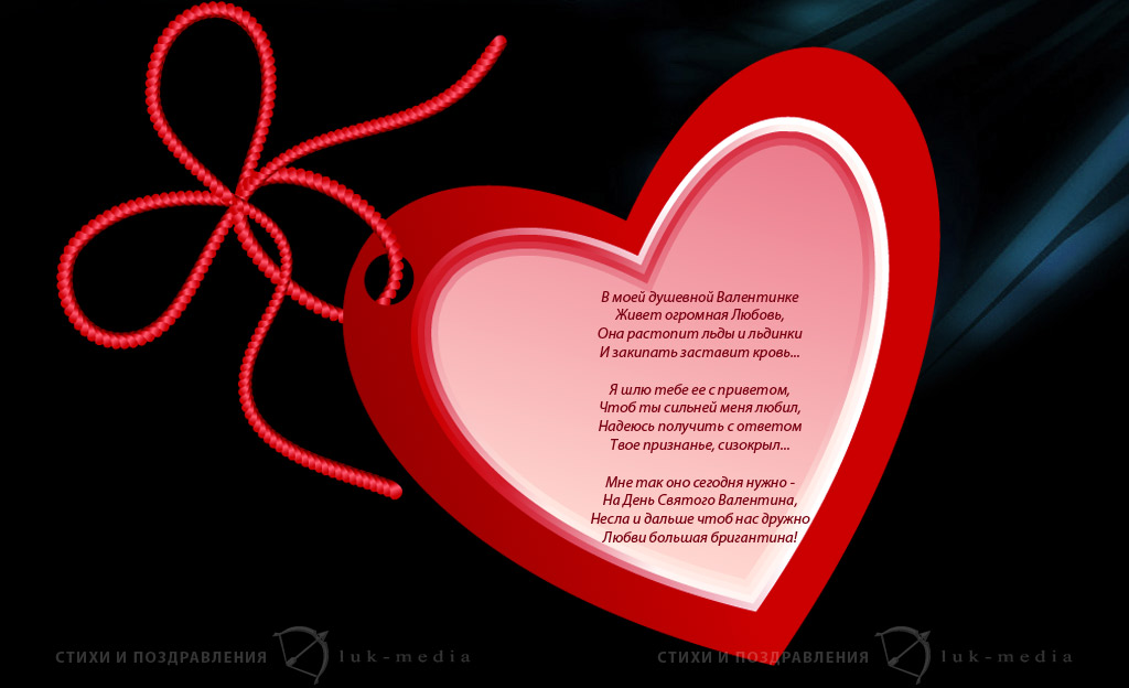 твоя речь признания в любви своими словами любимому нужно