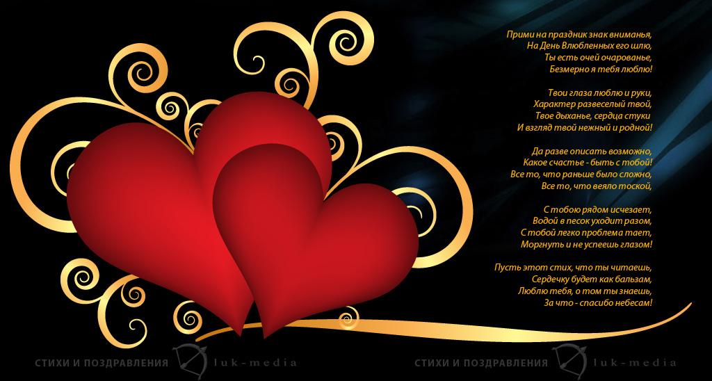 красивые дуэты о любви слушать