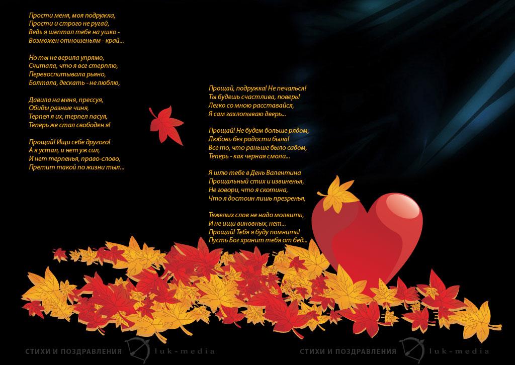 открытка пятьдесят пять роз