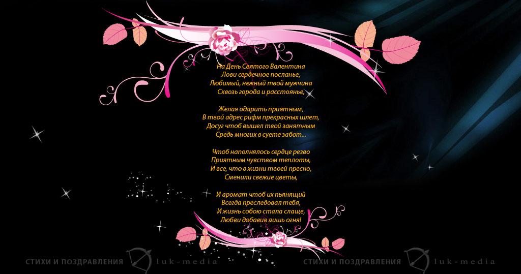 стихи знакомому на расстоянии