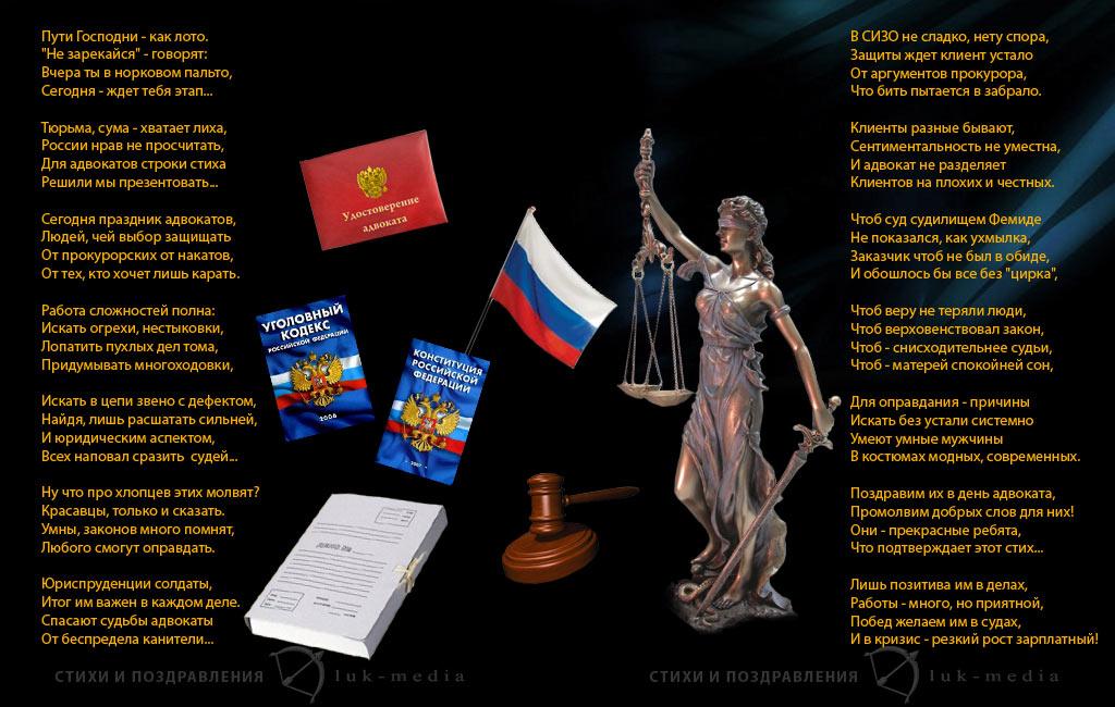 Открытки для суда