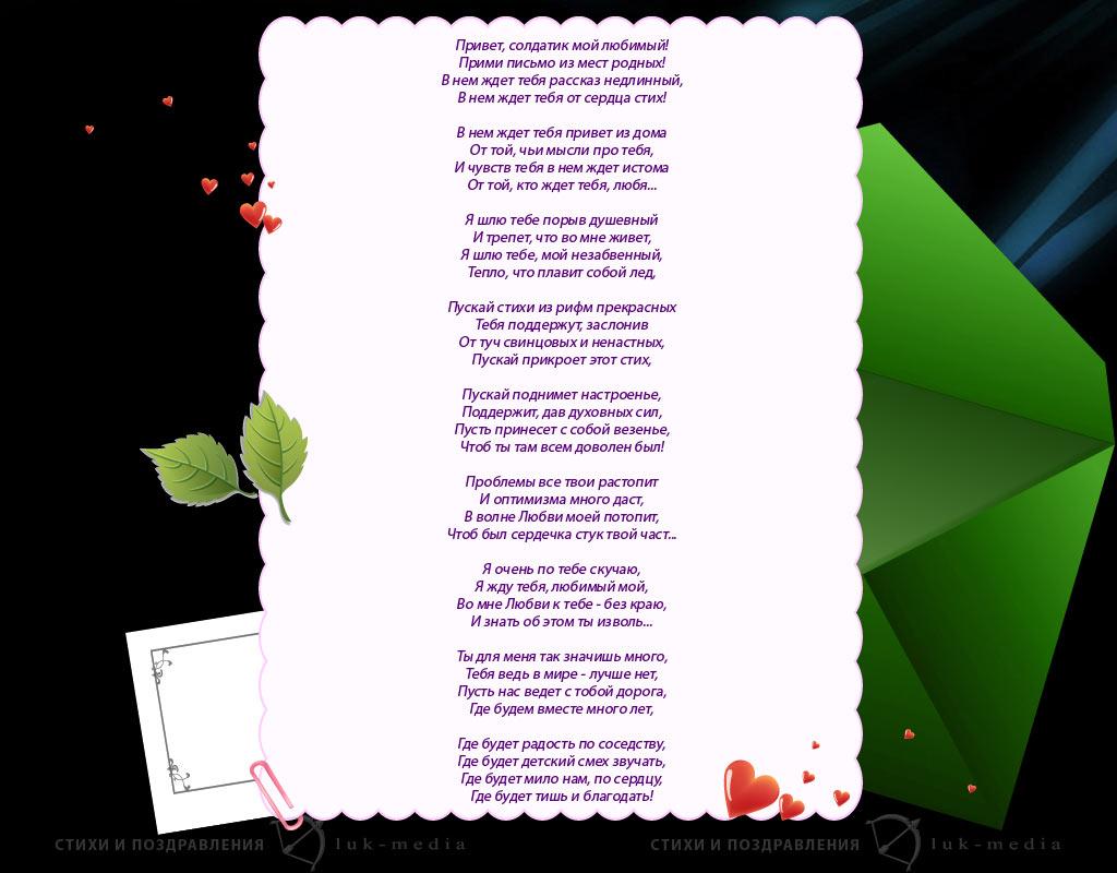 Стихи короткие девушке хочу тебя