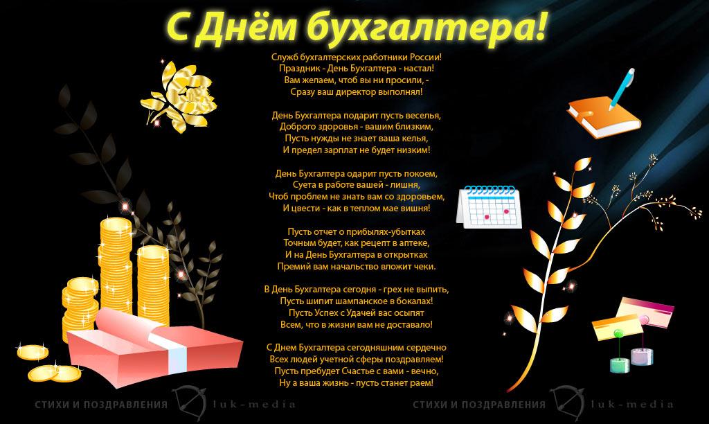Поздравление росатома с юбилеем