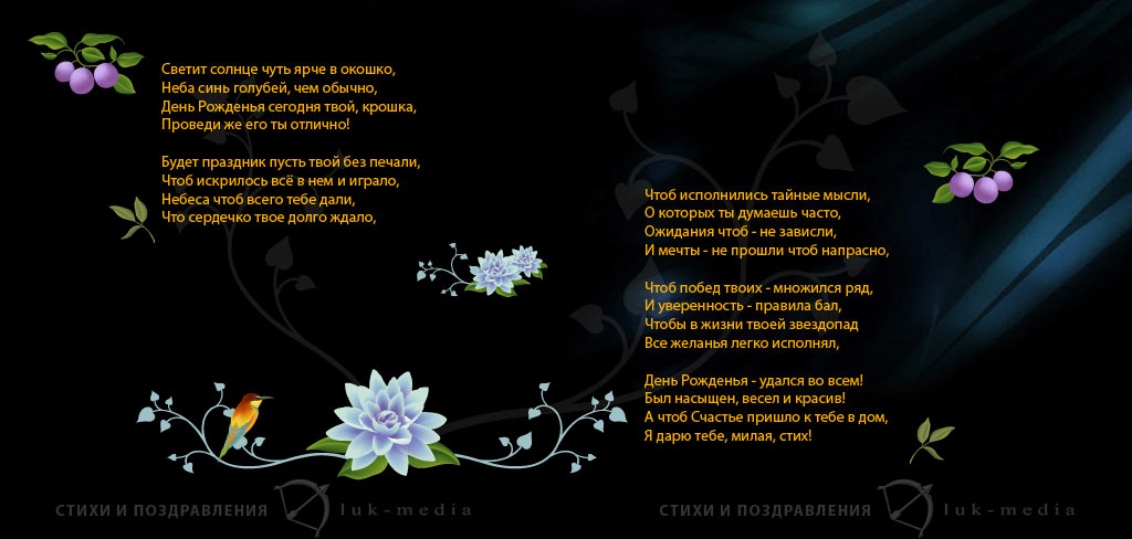 Вышивка крестиком схемы цветы картины 21