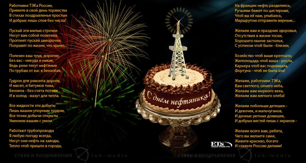 Поздравления с днем рождения северянину