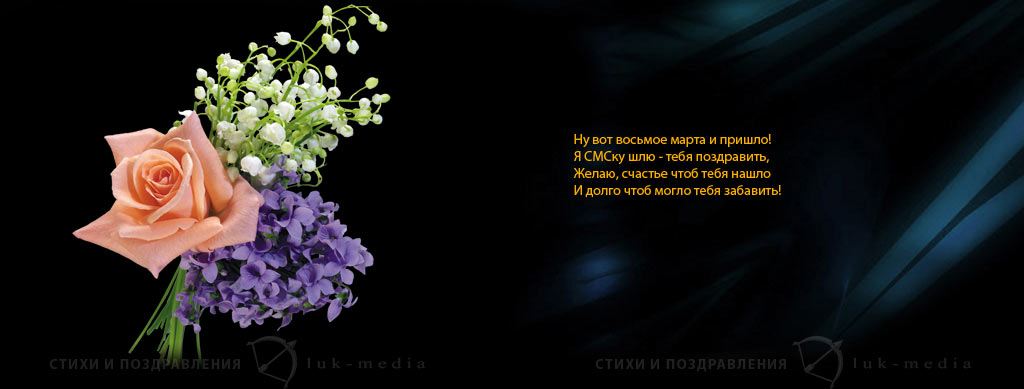 стихотворение о знакомой девушке
