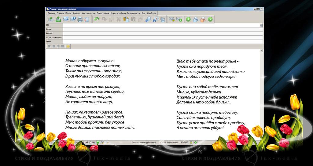 Поздравление с днем рождения по крымско татарски