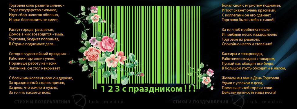 Цветущий