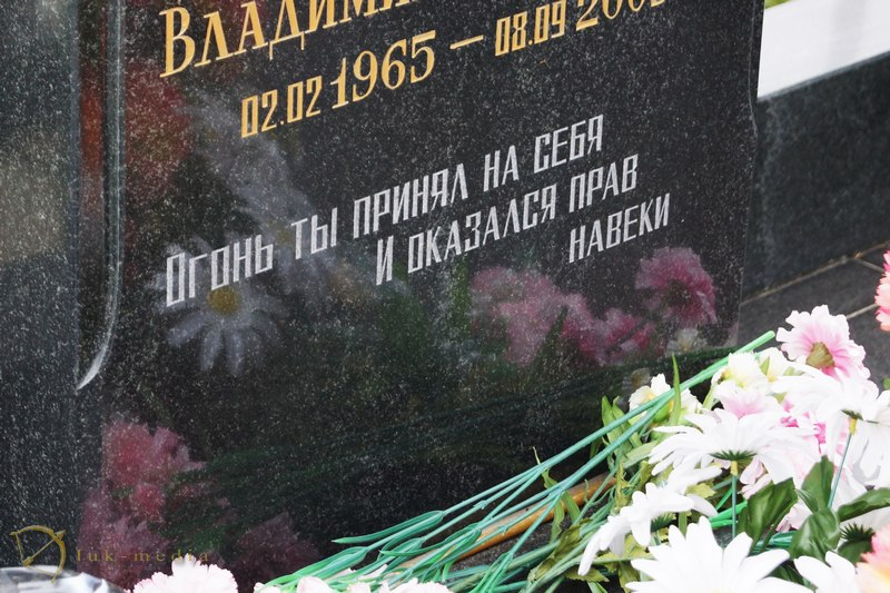 короткие надгробные надписи