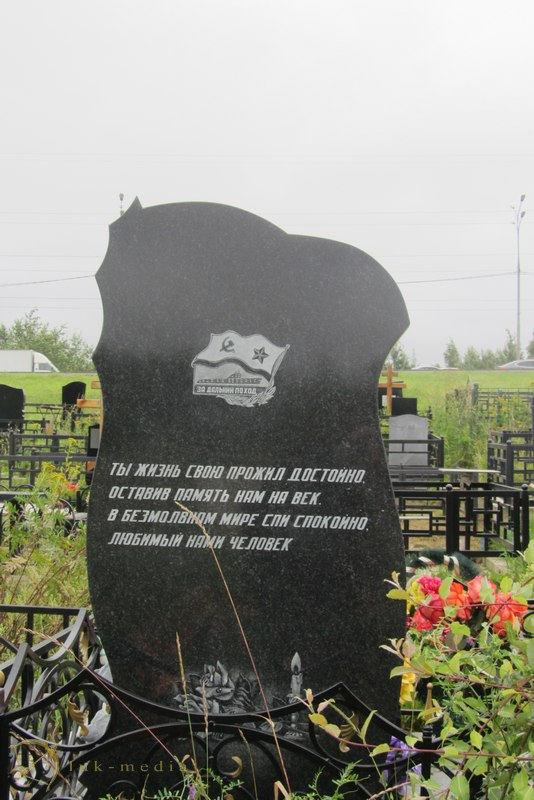 обратная сторона памятника