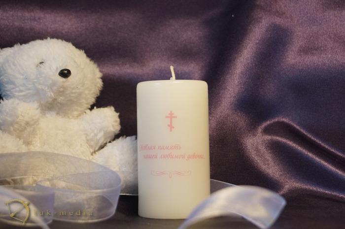 свеча поминальная детская