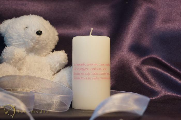 всемирный день памяти детей умерших