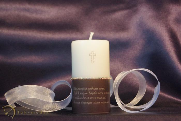 свеча поминальная со стразами