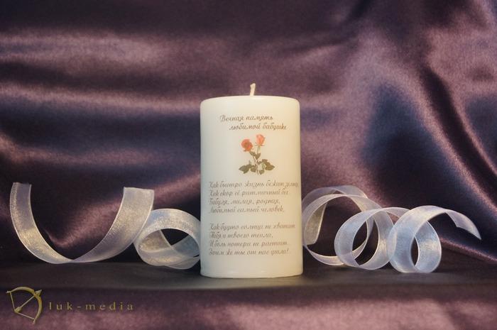 свеча поминальная бабушке