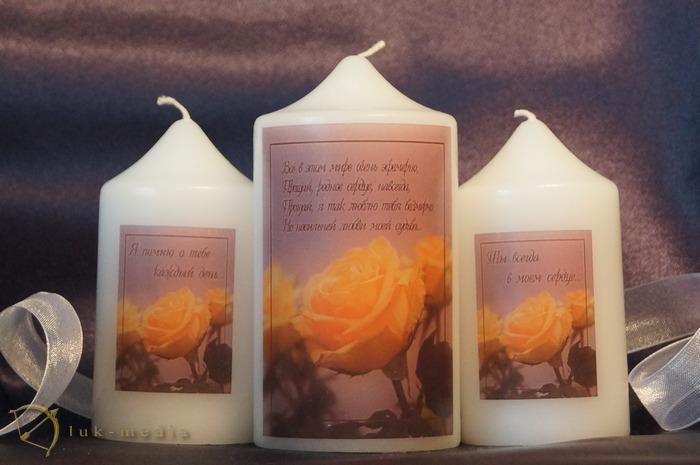 комплект поминальных свечей