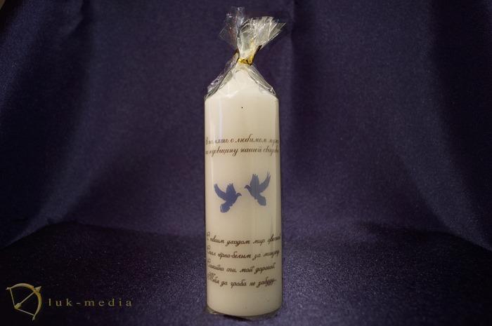 свеча поминальная мужу