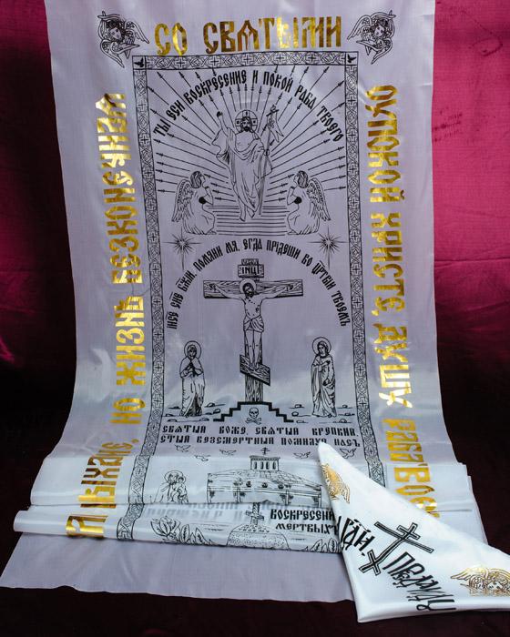 ритуальные изделия бастон