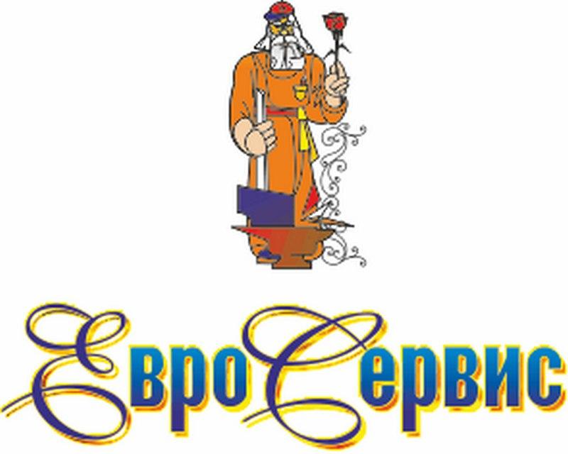 ритуальная ковка Евросервис