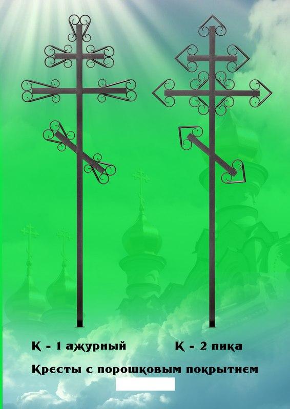 кованые могильные кресты купить