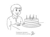 раскраска с днем рождения мальчику