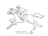 раскраски для мальчиков лошади