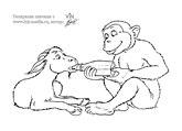 забавные рисунки обезьян