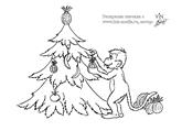 раскраска новогодняя обезьяна 2016