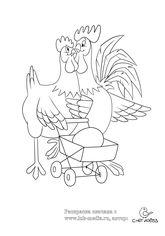 петух символ года раскраска