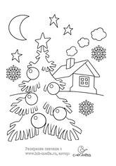 ночь перед рождеством картинки раскраски