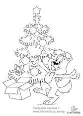 Новогодняя собака рисунок